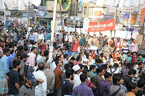 2013 Shahbag protests - Protest in front of Chittagong Press Club