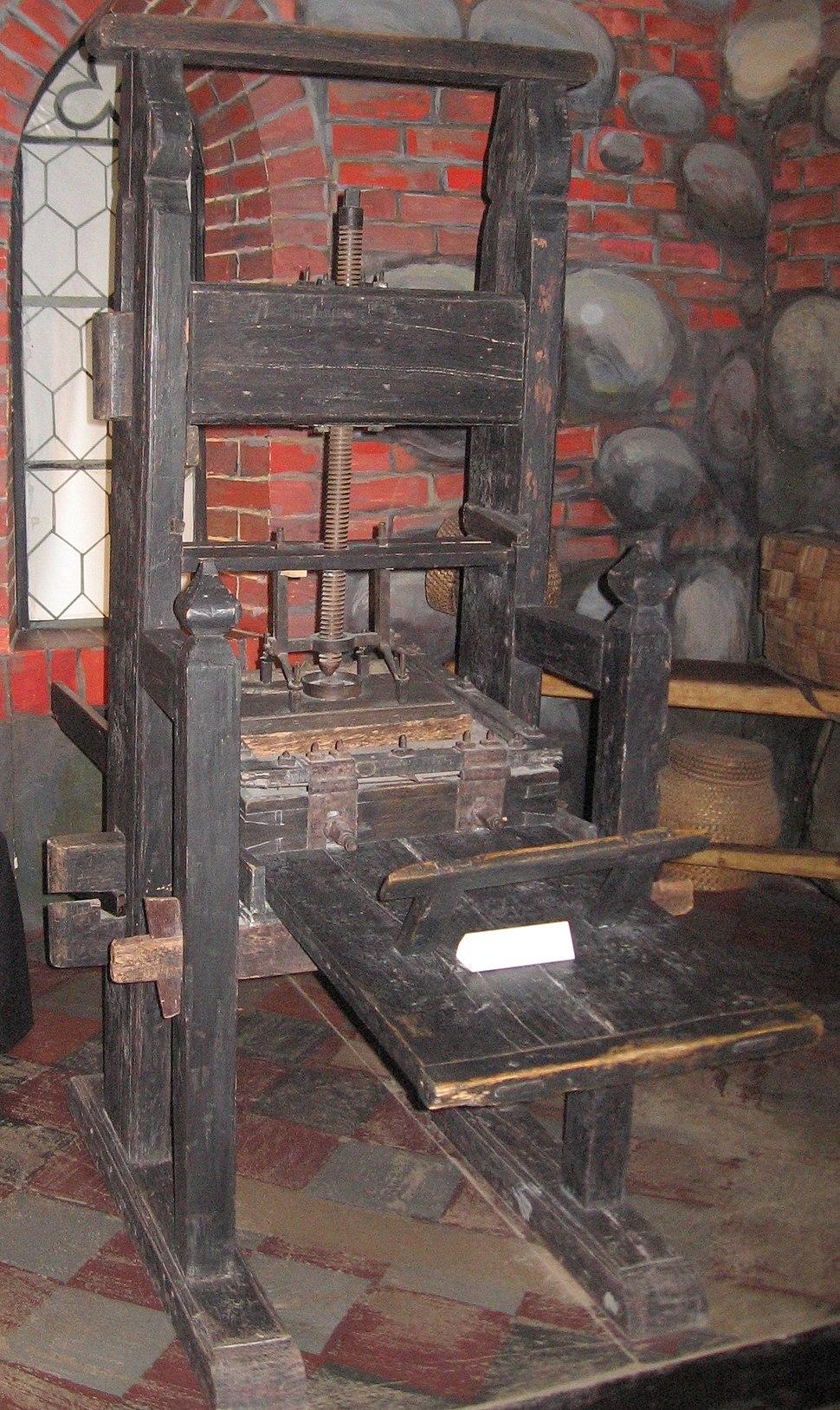 Printing machine of Johanes Gutenbrg1