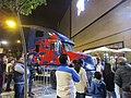 Propaganda de Transformers The Last Knight en Lima.jpg