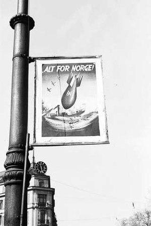 SS Sanct Svithun - 1942 Nazi propaganda poster attempting to link the exiled Norwegian King Haakon VII to the sinking of civilian Norwegian ships