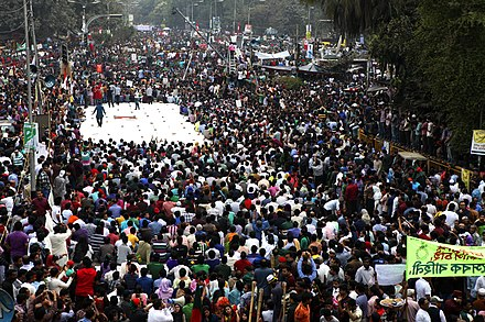 2013 Shahbag protests demanding the death penalty for the war criminals of the 1971 war Protest against War Crimes at Shahabag Square (8459696133).jpg