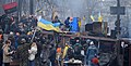 Protest music. Euromaidan 2014 in Kyiv.jpg