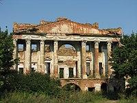 Имение Вяземских может превратиться в музей или отель.  Усадьба в Пущине-на-Наре знакома многим: полуразрушенное...