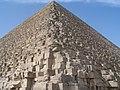Pyramid of Khafre - Pyramid of Chefren - panoramio.jpg