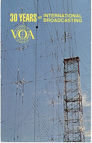 DXing - QSL card from Voice of America