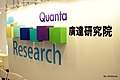 Quanta Research title at COSCUP 20120819.jpg