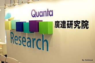 Quanta Computer - Quanta Research title at COSCUP