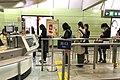 Queue at HKU Station customer service centre (20190121134844).jpg