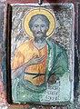 RO GJ Manastirea Sfantul Ioan Botezatorul (Camaraseasca) din Targu Carbunesti (55).JPG