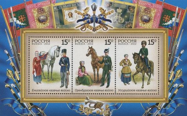 RUSMARKA-1623-25
