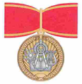 RUS Decoration For Mentorship obverse 2018.png