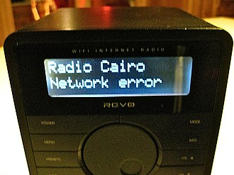 Domestic responses to the Egyptian revolution of 2011 - Radio Cairo DNS error.