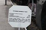 RailwaymuseumSPb-61.jpg