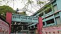 Rajshahi Government Womens College 01.jpg