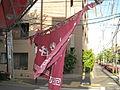 Ramen Shop Noren Ukima, Tokyo (original) (3476927945).jpg