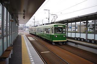 Randen-Tenjingawa Station Tram station in Kyoto, Japan