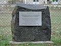 Rangsdorf.Gedenkstein.Stauffenberg.P1079615.jpg