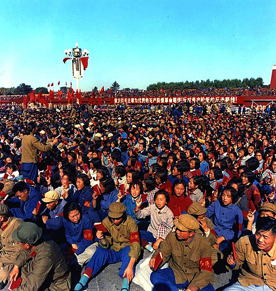 """File:Red Guards in Tian""""anmen Square.jpg"""