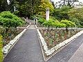Reed Hall Gardens2.JPG