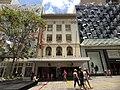 Regent Theatre Facade, 167 Queen Street, Brisbane.jpeg