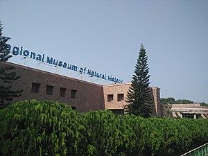 Regional Museum of Natural History, Bhubaneswar - Regional Museum of Natural History Bhubaneswar