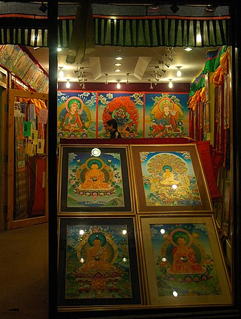 English: Art shop in Kathmandu, Nepal