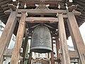 Religious buildings around Takanawa 17.jpg