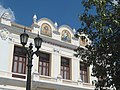 Reparto Pueblo Nuevo, Cienfuegos, Cuba - panoramio.jpg