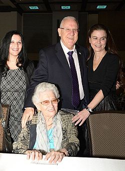 Reuven Rivlin in Jasmine conference with Ofra Strauss and Ruth Dayan.jpg