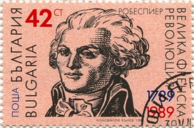 Robespierre stamp4.png