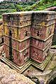 Rock Hewn Church, Lalibela (6188176407).jpg