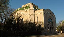 El Templo Hebr Ico Rodef Shalom