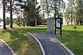 Rovaniemi 3rd church memorial far.jpg