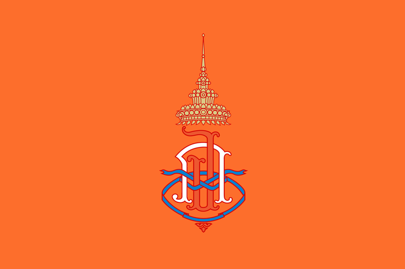 ไฟล์:Royal Flag of Princess Chulabhorn Walailak.png