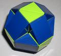 Rubiksnake ball.png