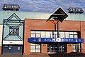 Rugby Park Stadium, Kilmarnock, Scotland.jpg