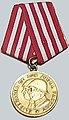 Rumänien Medalia-Eliberarea-de-sub-jugul-fascist Typ1949.jpg