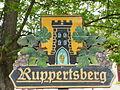 Ruppertsberg-Wappen.JPG