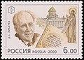 Russia stamp 2000 № 628.jpg