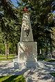 Russischer Soldatenfriedhof in Laa an der Thaya 4702.jpg