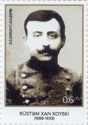 Rustam Khan Khoyski 2019 stamp of Azerbaijan.jpg