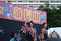 Ryukyu Matsuri in Shin-Nagata Oct09 117.JPG
