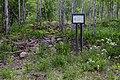 Sätra naturreservat 01.jpg