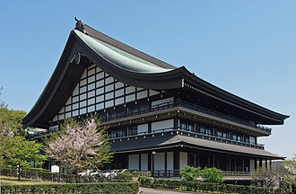 Sōji-ji - Sanshokaku, the visitors' center