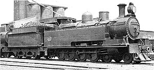 1926 in South Africa - Class 17