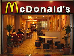 A McDonald's restaurant at Forum the Shopping Mall, Orchard Road, Singapore