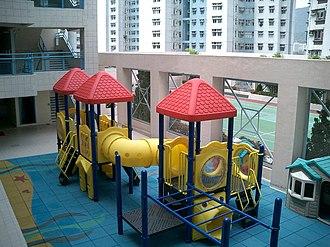 Singapore International School - Image: SI Splayground