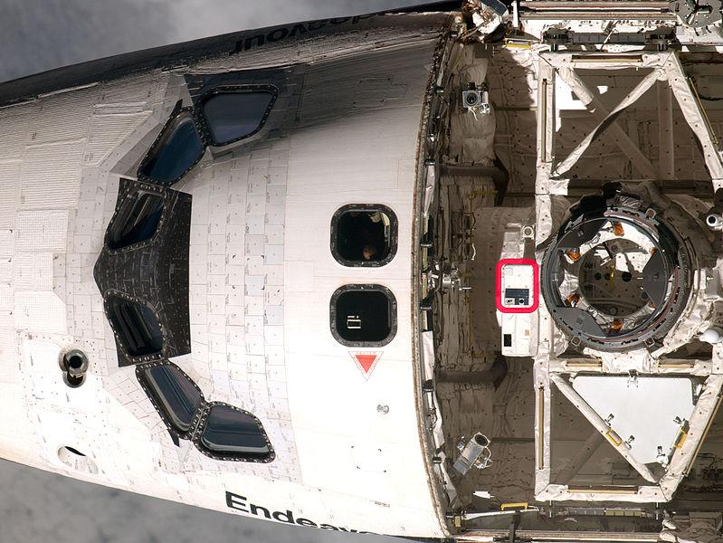 File:STS-127 DragonEye Sensor.jpg