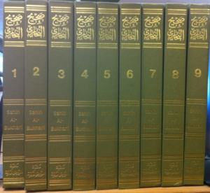 Sahih al-Bukhari - Sahih Al-Bukhari in English, the 9 volume set