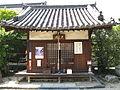 Saidaiji (Nara) daikokuten.jpg